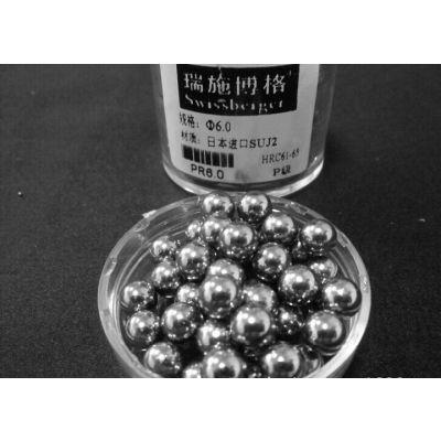 供应G10高精度SUJ2进口轴承钢直径6MM钢球 钢珠 滚珠