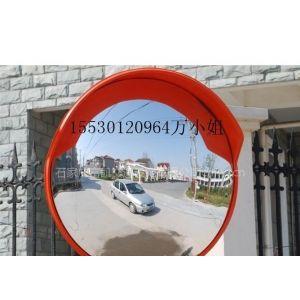 供应蚌埠广角镜 蚌埠反光镜 安徽蚌埠凸面镜15530120964交通设施批发