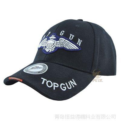 帽子加工定做男士女士棒球帽潮情侣秋季新款女款韩版休闲鸭舌帽子