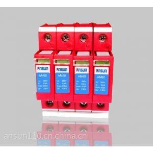 供应防雷过电压保护器