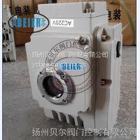 供应BR-05C精小型调节型电动执行器生产厂家