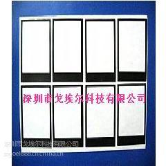 供应大量供应 LCD泡棉,LCD密封垫