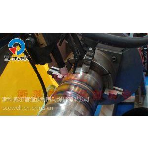 供应宁波SCOWELL-24管道预制设备管管自动焊机