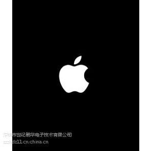 供应深圳苹果笔记本维修点,苹果macBOOK精修 -朝华电脑维修网工程师在线为您服务!