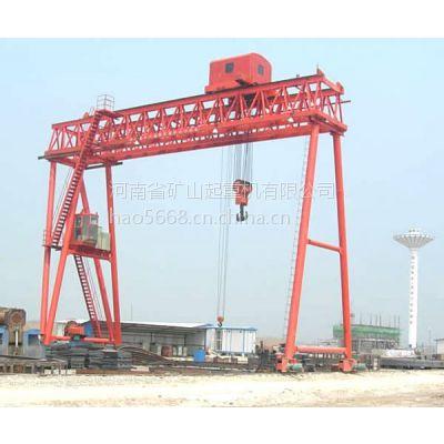 河南厂家供应 悬臂门式起重机|专用门式起重机 信誉可靠