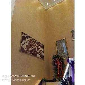 供应威洛尼艺术涂料北京装饰有限公司