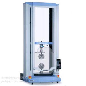 【授权代理】日本岛津电子万能材料试验机AG-X plus