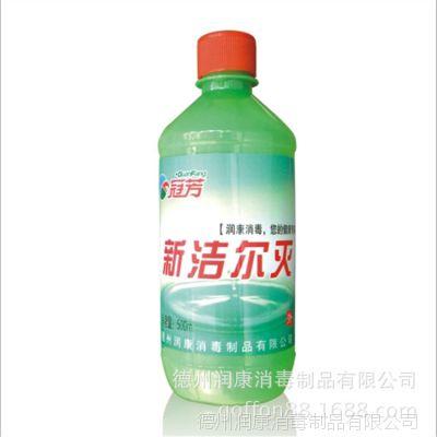 供应【500ml】苯扎溴铵溶液新洁尔灭 厂家生产 贴牌加工 量大从优