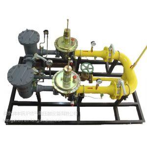供应燃气调压器还是润丰好,操作简单,绿色环保的好设备