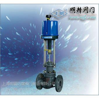 供应精小型电子式调节阀ZDSJP(M)