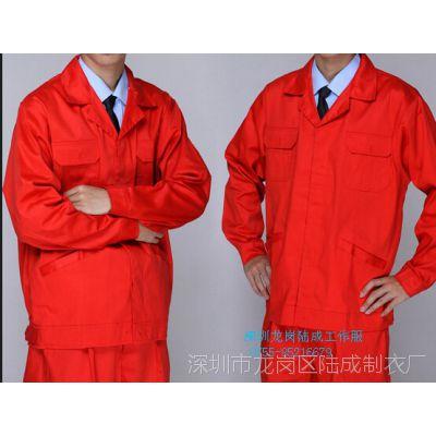 厂家供应深圳长袖工衣、龙岗工作服、宝安厂服、惠州冬装工装订做