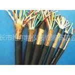 供应控制电缆KYJVP3、KYJVP、KYJVRP【维尔特】KYJVP2、KYJVRP2