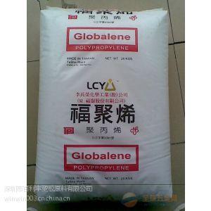 供应PP台湾福聚75F4-2滑石填料20%聚丙烯共聚物高强度抗撞击电器用具
