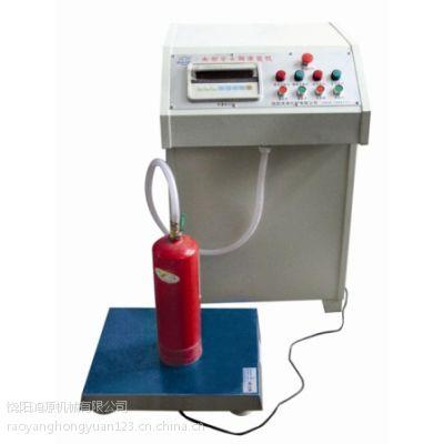 灭火器水型灌装机 消防维修设备 灭火器维修设备GSM-A