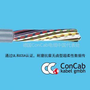 供应拖链电缆PUR-574_耐磨抗腐无卤型超柔性数据传输拖链电缆符合EU低电压规则