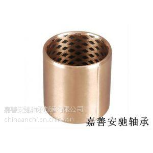 供应FB090G固体镶嵌青铜卷制轴承,青铜石墨,LBC3材质轴承