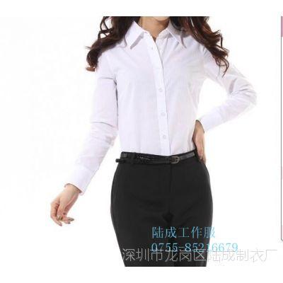 深圳2014秋装新款时尚修身纯色职业女装衬衣白色长袖衬衫厂家直销