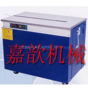 供应上海优质捆包机 捆扎机 捆包机价格