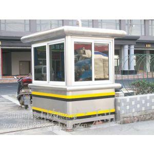 供应广东岗亭厂家供应标准不锈钢岗亭 深圳和路安岗亭安装维修
