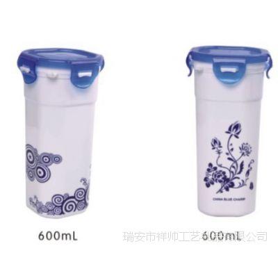 批发青花平盖广告杯塑料杯,创意水杯礼品杯子定制