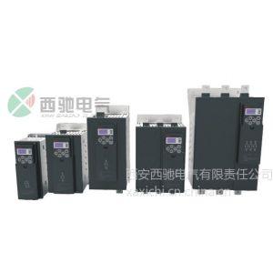 供应调功器/可控硅调控器