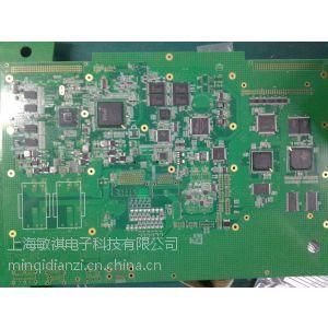 供应上海电路板焊接 研发样板焊接