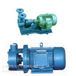 供应W型旋涡泵厂家供应