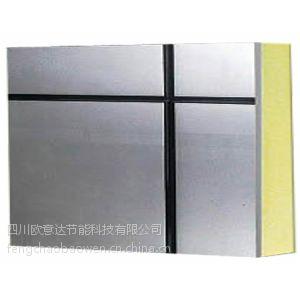 供应金属氟碳漆保温装饰一体板