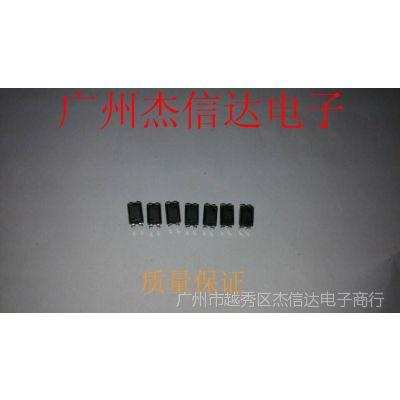 批发 PC817 充电器专用 光电耦合器 光耦EL817 JC817 ***