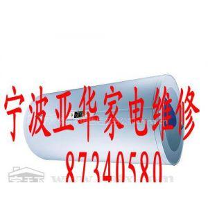 供应比德斯)卫浴¤品牌‰≤宁波⊕比德斯★热水器≥售后服务电话*厂家售后