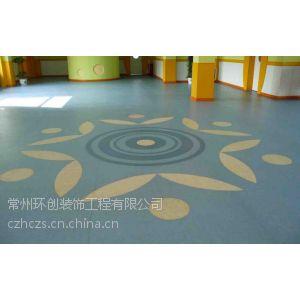 供应PVC塑胶地板商业专用