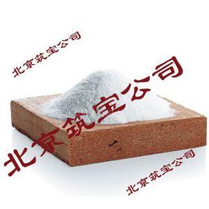 供应供应西藏有机硅防水粉末 道康宁SHP60
