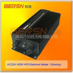 供应高品质高光效高压钠灯电子镇流器,飞利浦钠灯电子镇流器