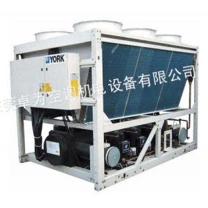 供应约克YBW超越系列水冷柜式空调机组
