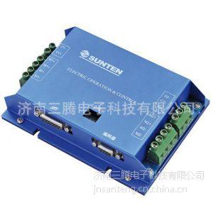 供应三腾电子专业生产AGV小车专用控制器