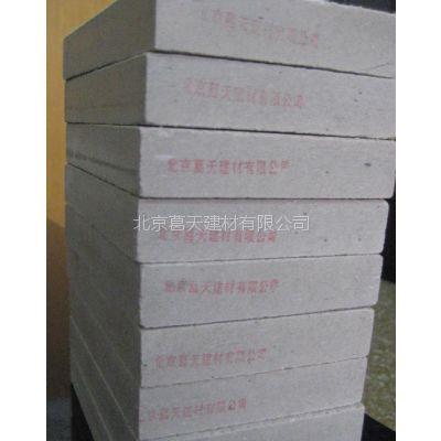 供应高强纤维素水泥平板 北京葛天建材有限公司