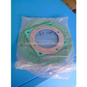 供应复盛TA80 100 120专用垫片 FS活塞式空压机密封圈 规格齐全