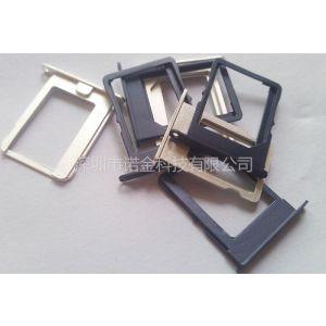 供应APPLE 苹果IPHONE五代SIM卡托/卡框/五金托卡器/粉末注射成型手机五金配件