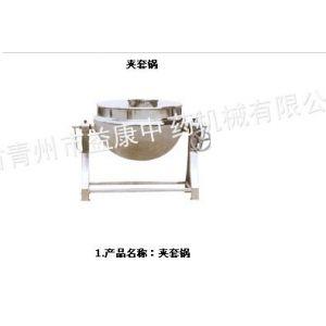 供应蒸汽夹层锅/益康机械/可倾式夹层锅/蒸汽夹层锅