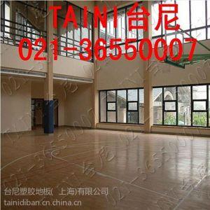 供应蓝球pvc卷材地胶、蓝球pvc塑胶地板、上海pvc地板厂家、台尼品牌地板