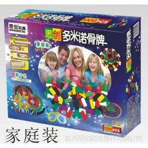 品牌玩具 供应木制玩具,益智产品、科教玩具、热销