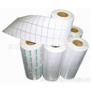 供应不干胶标签 空白标签纸 条码打印纸 标签打印纸 条码纸 标签纸