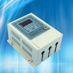 供应深圳单相变频器 交流220V三相输出 国产通用电机变频调速器
