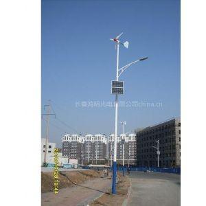供应吉林长春哈尔滨太阳能路灯太阳能电池板太阳能发电机风力发电机