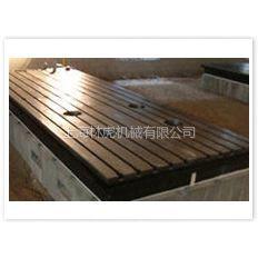 供应厦门焊接平板