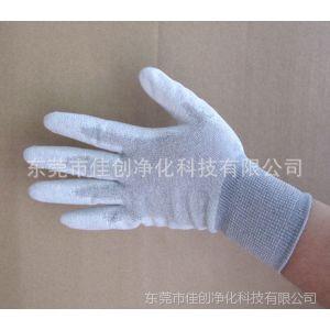 供应十三针炭纤维PU涂胶手套,(涂指,涂掌)防静电尼龙手套