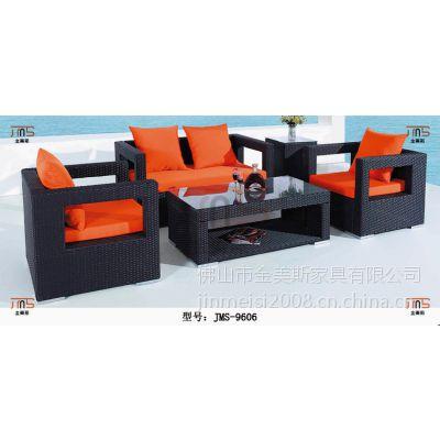 金美斯型号9606藤椅沙发客厅藤艺沙发组合仿藤沙发