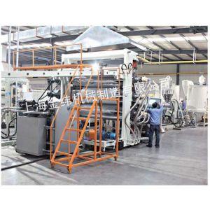供应ABS、PS、HIPS、PMMA冰箱板、洁具板生产线-金纬片板设备