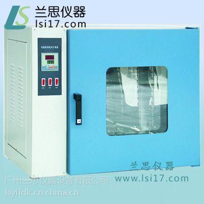 LS-H806恒温干燥箱