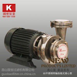 供应塑宝离心泵,耐腐蚀离心泵,耐酸碱泵,精密铸造无泄漏